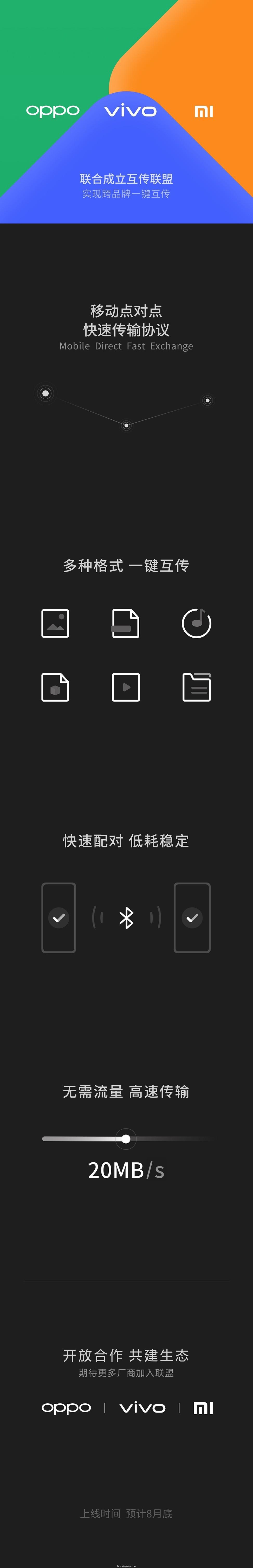 微信图片_20190819122904.jpg