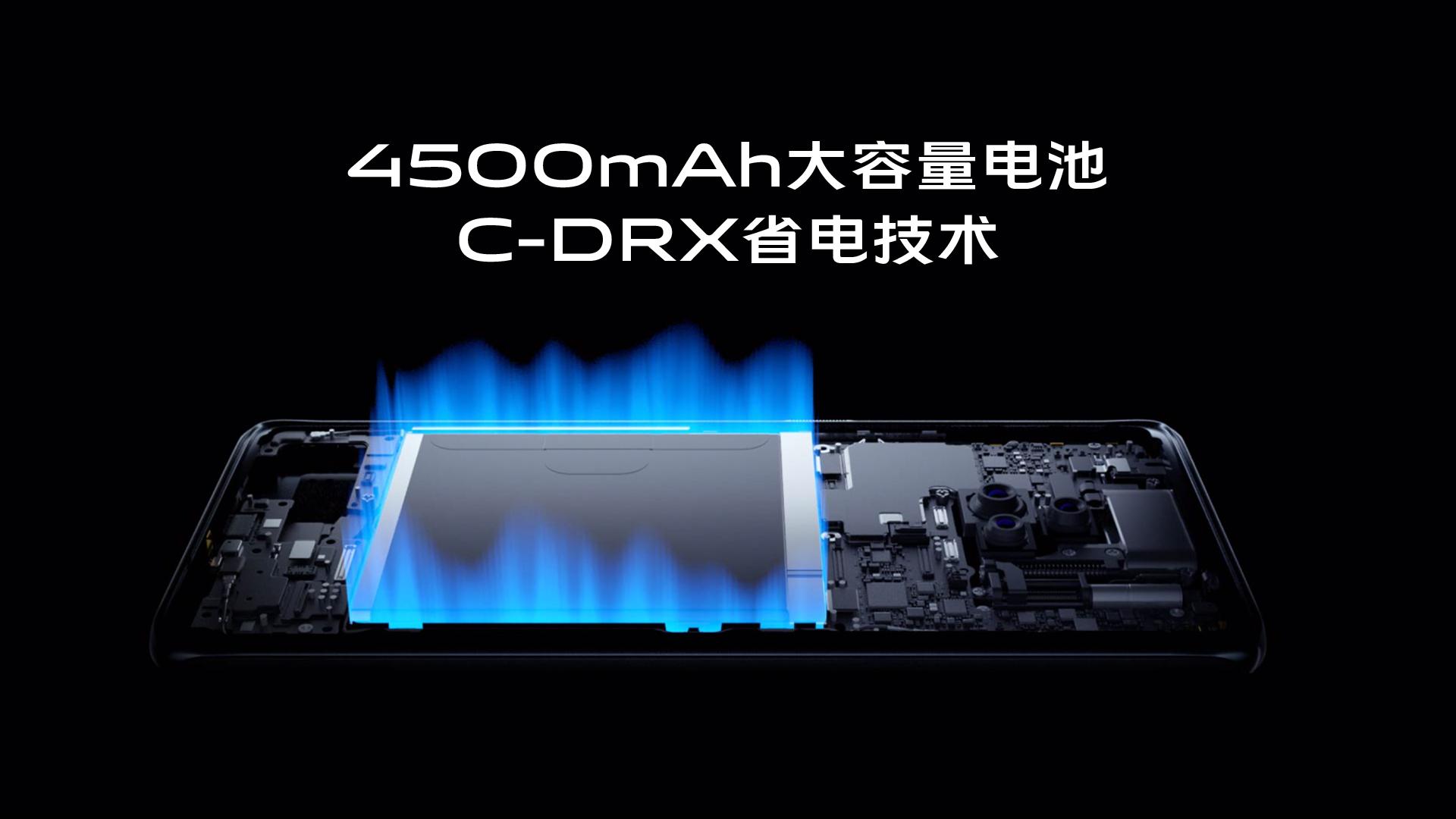 05-4500mAh大容量电池.jpg