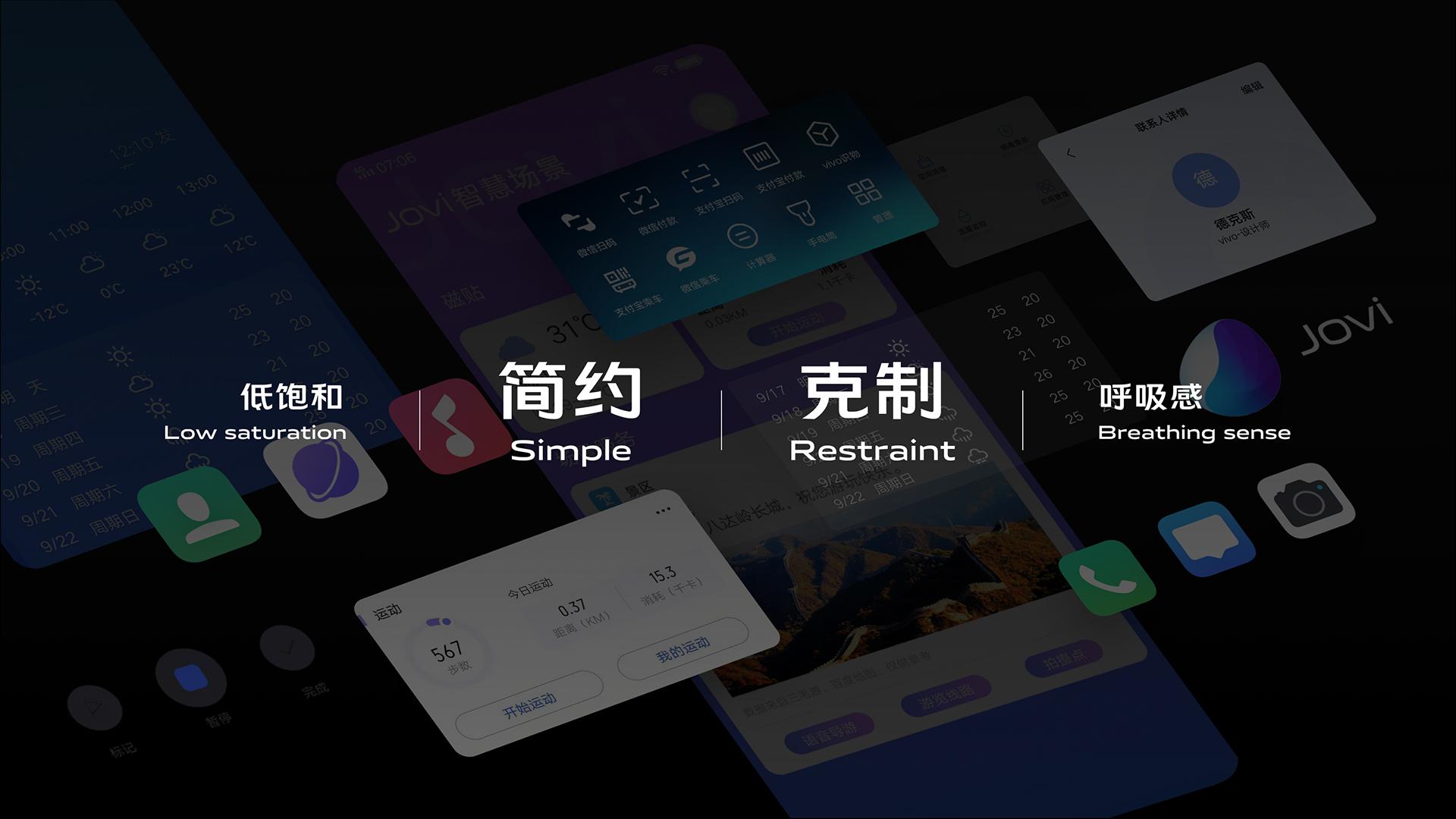 13-全新UI设计.jpg