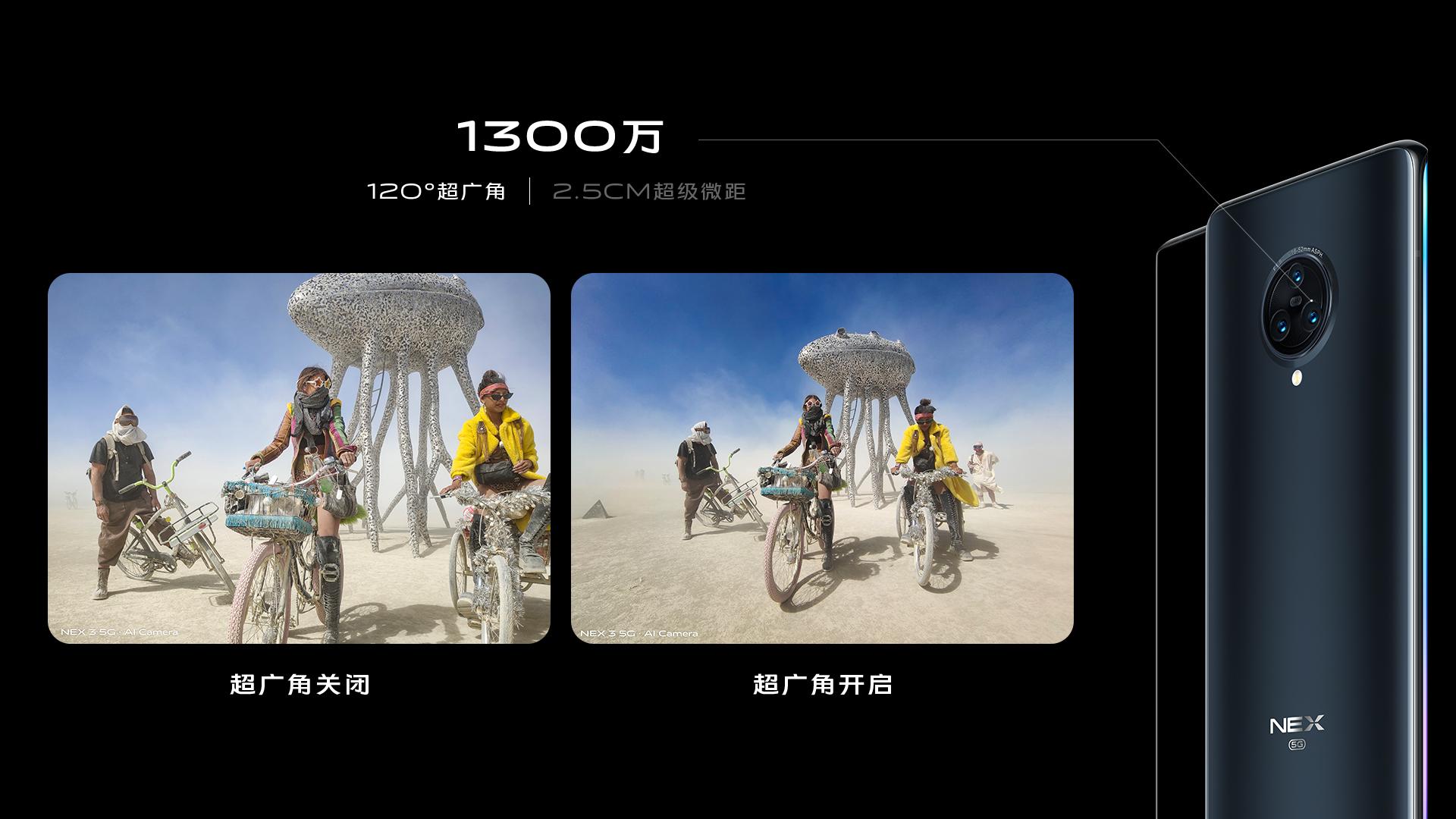 15-120超广角.jpg
