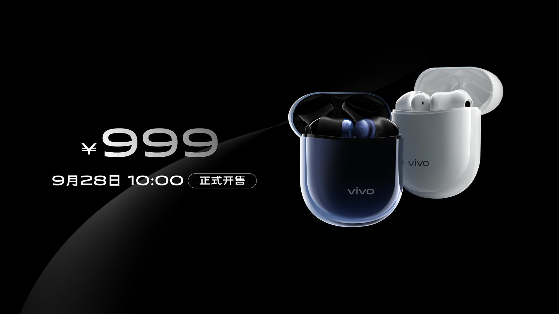 34-耳机价格.jpg