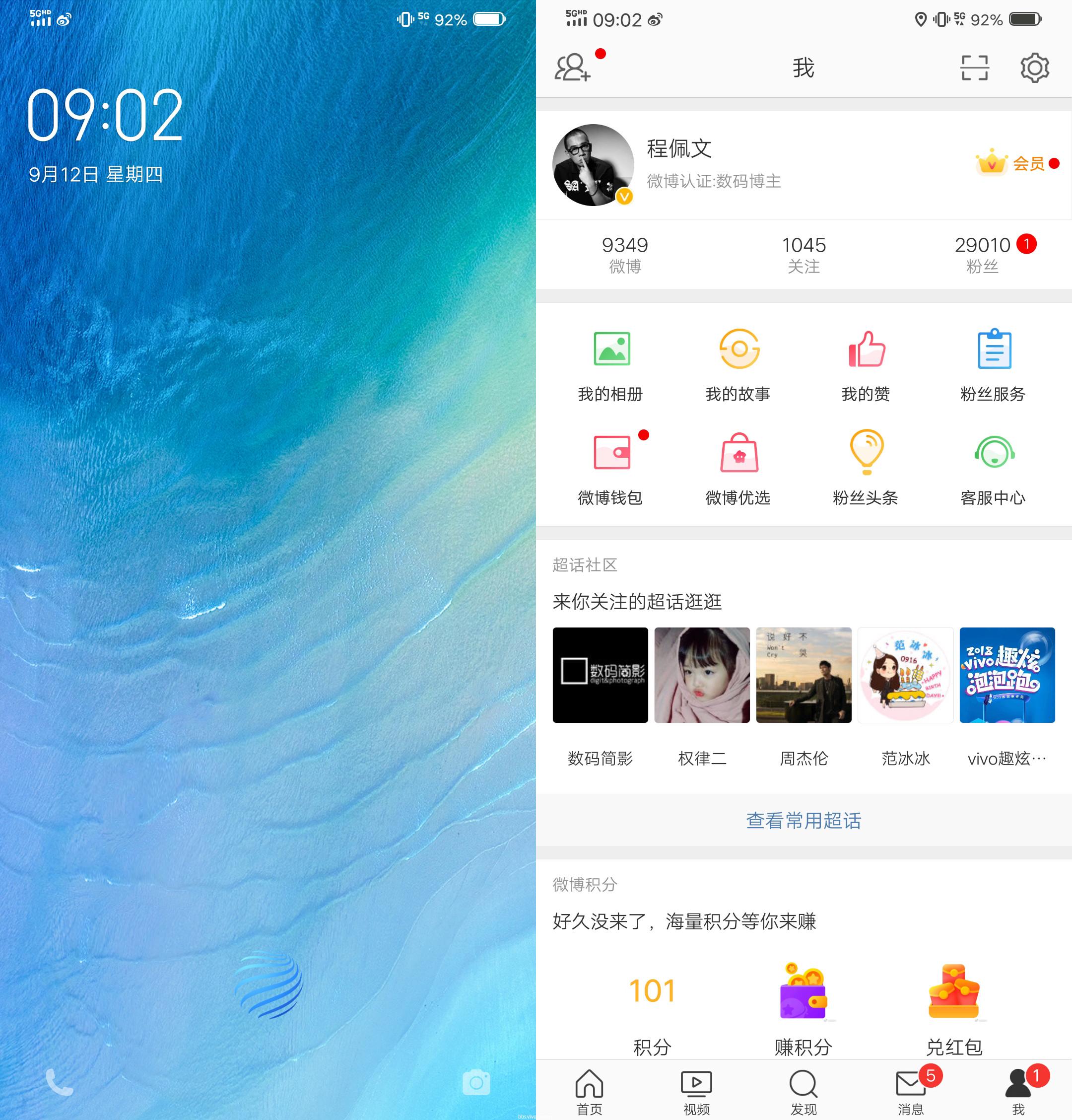 Screenshot_20190911_2229361本.jpg