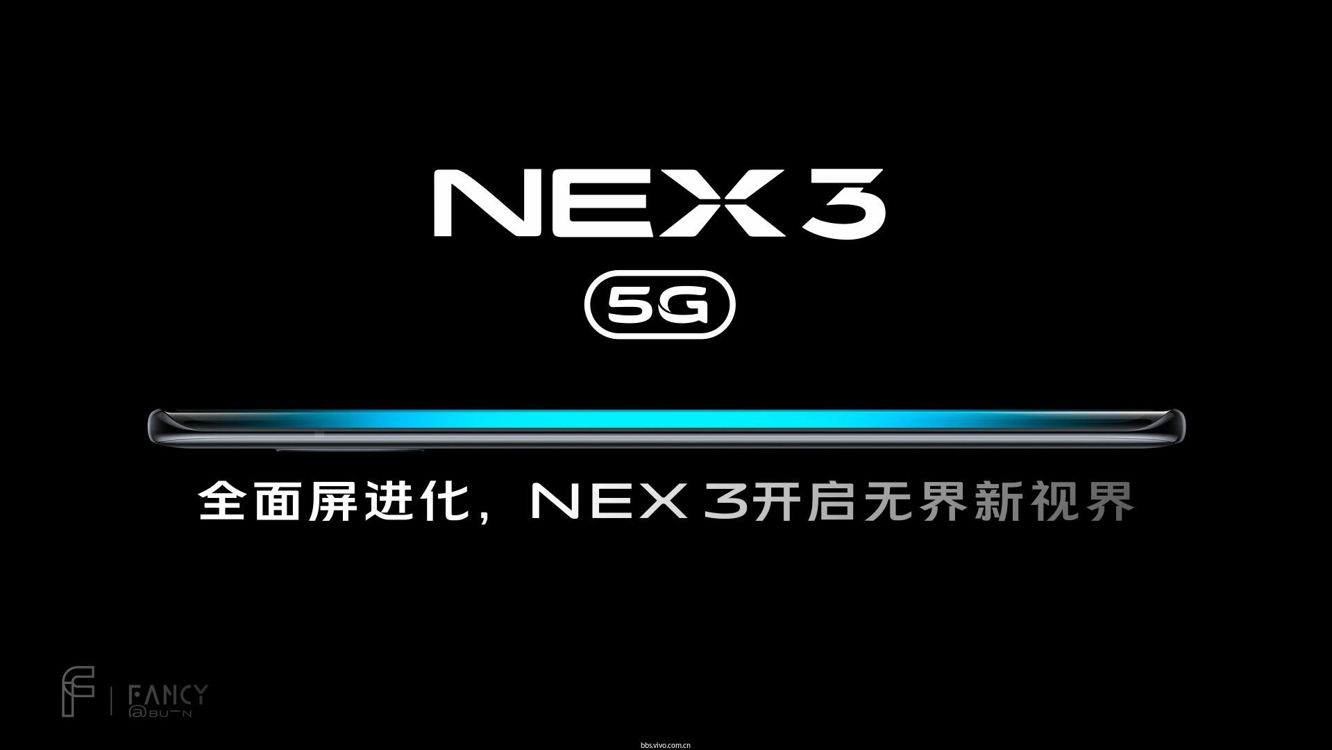 NEX3.jpg