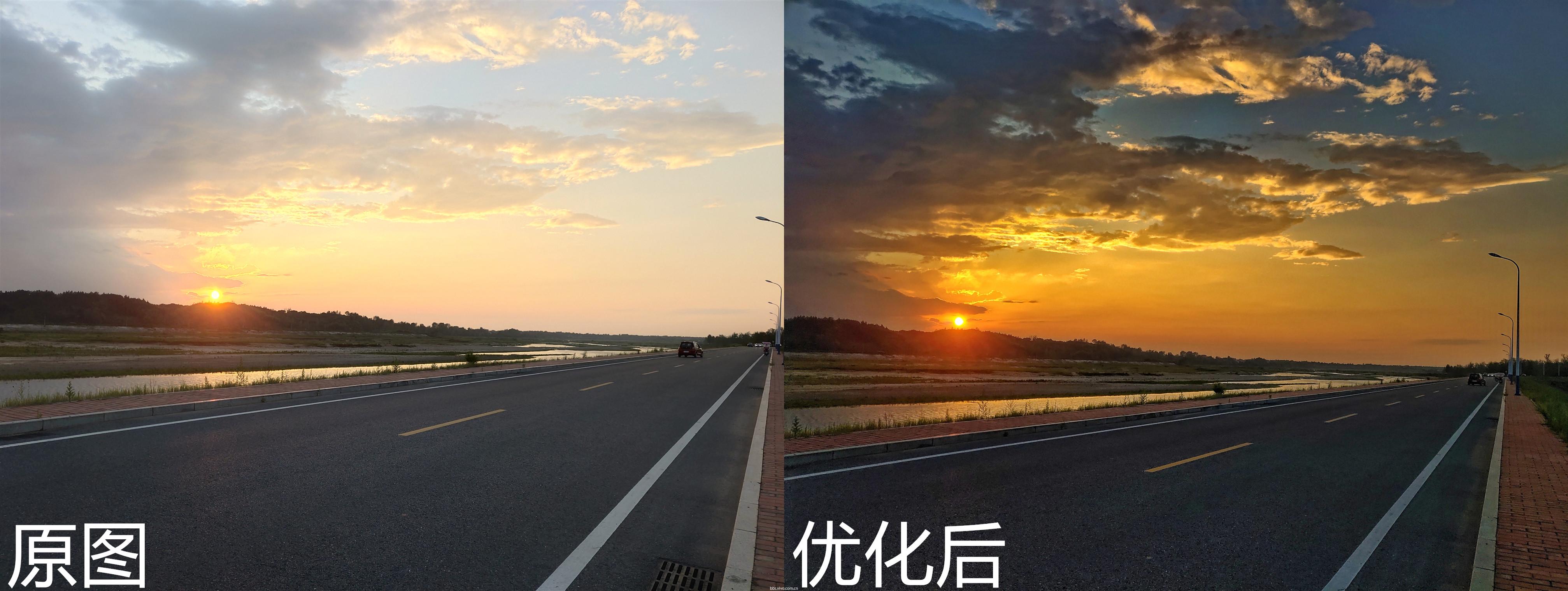 IMG_20190811_184600_副本_副本.jpg