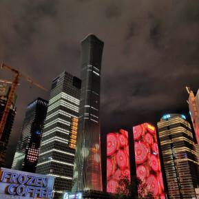 北京商务中心