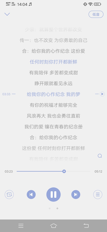Screenshot_20191012_140441.jpg