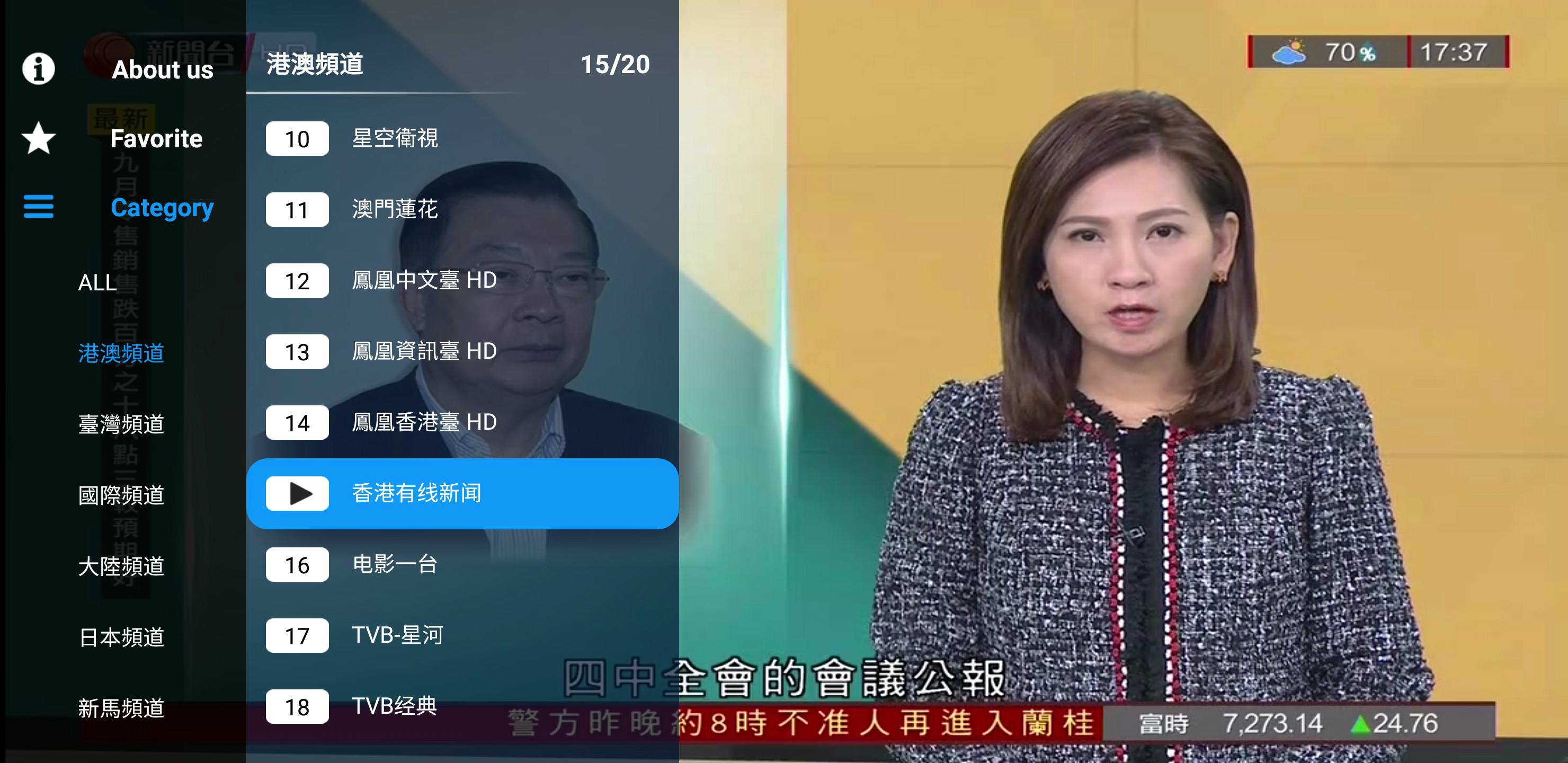 香港有线新闻台.jpg