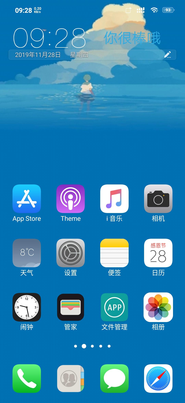 Screenshot_20191128_092800.jpg
