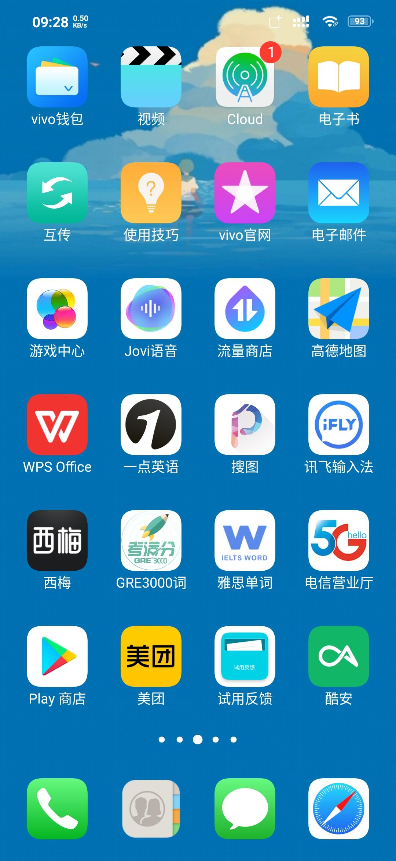 Screenshot_20191128_092824.jpg