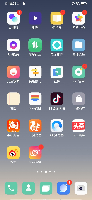 Screenshot_20191202_182536.jpg