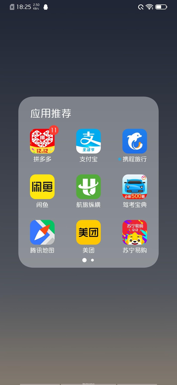 Screenshot_20191202_182540.jpg