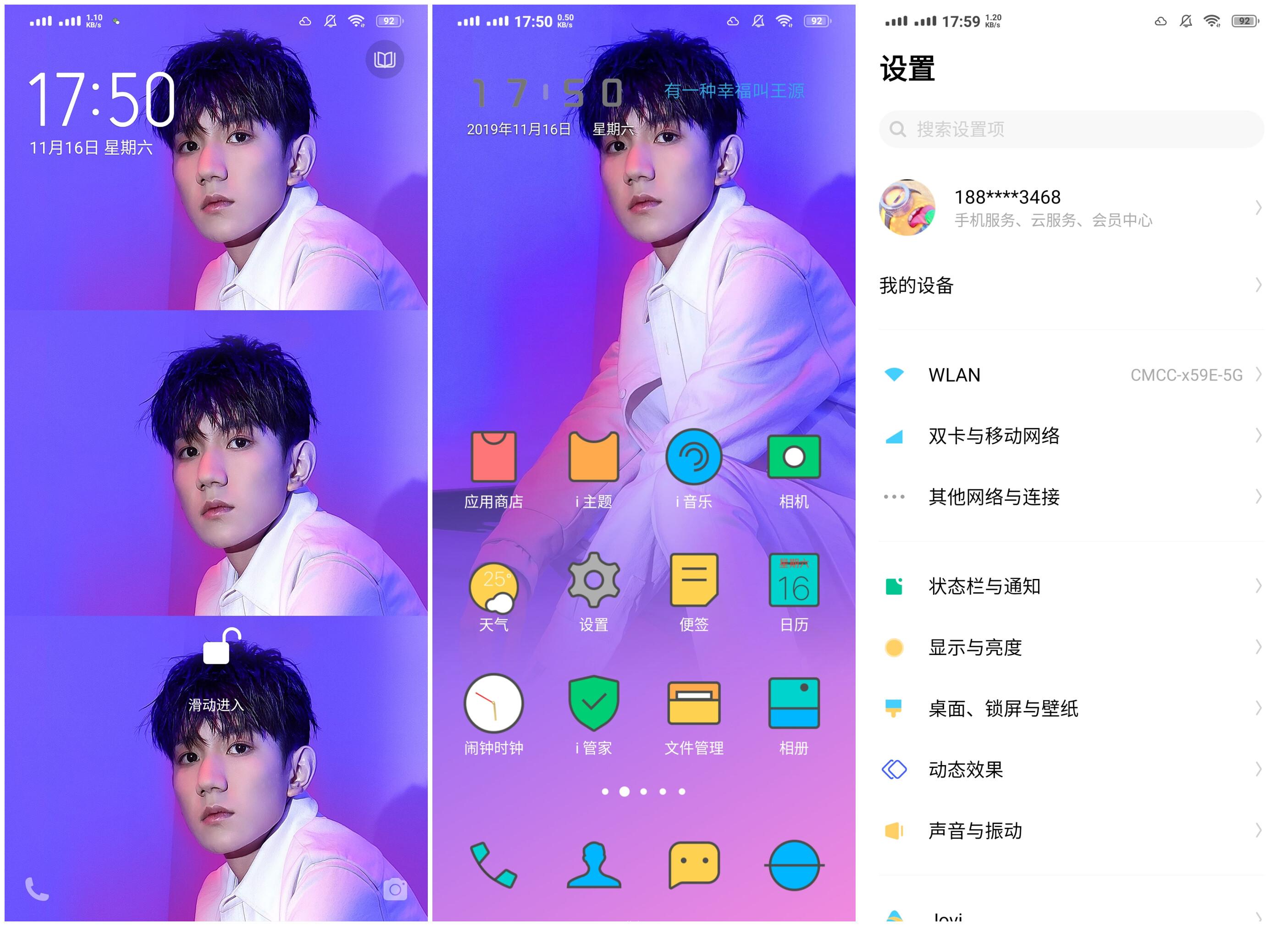 tupScreenshot_20191116_175056_副本.jpg