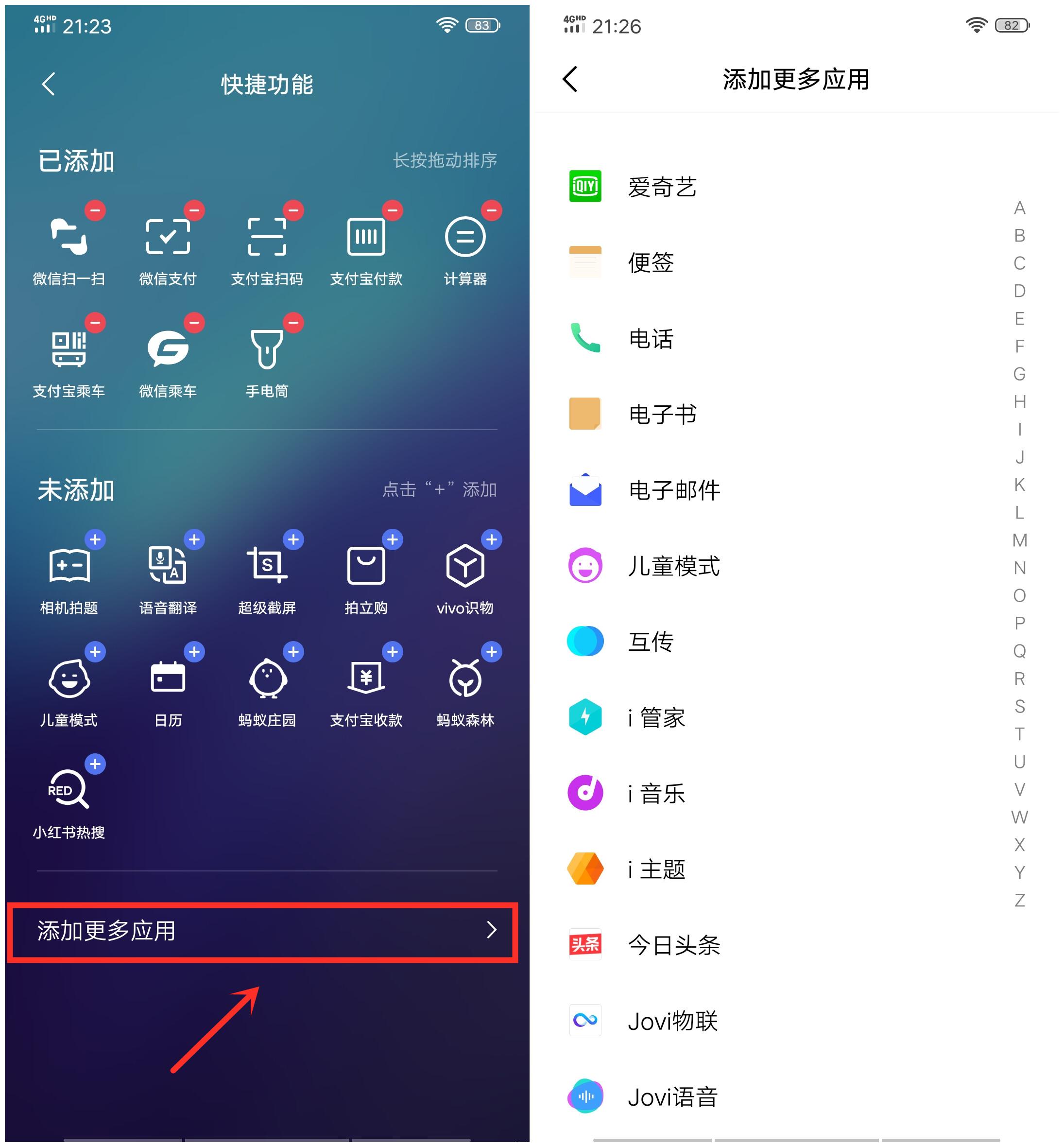 Screenshot_20191210_230043_副本.jpg