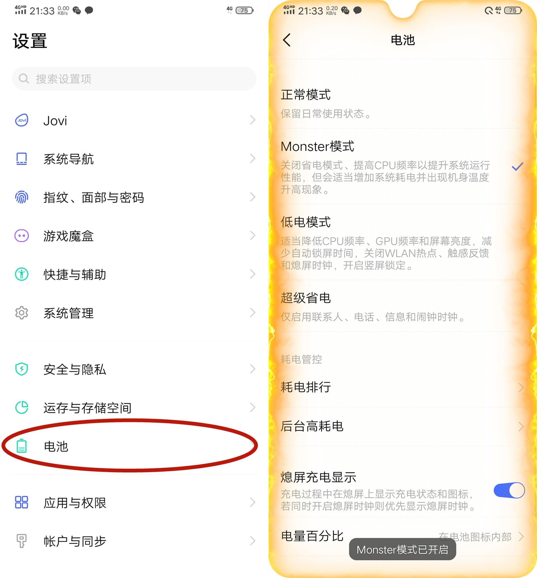 Screenshot_20191212_213314_副本.jpg
