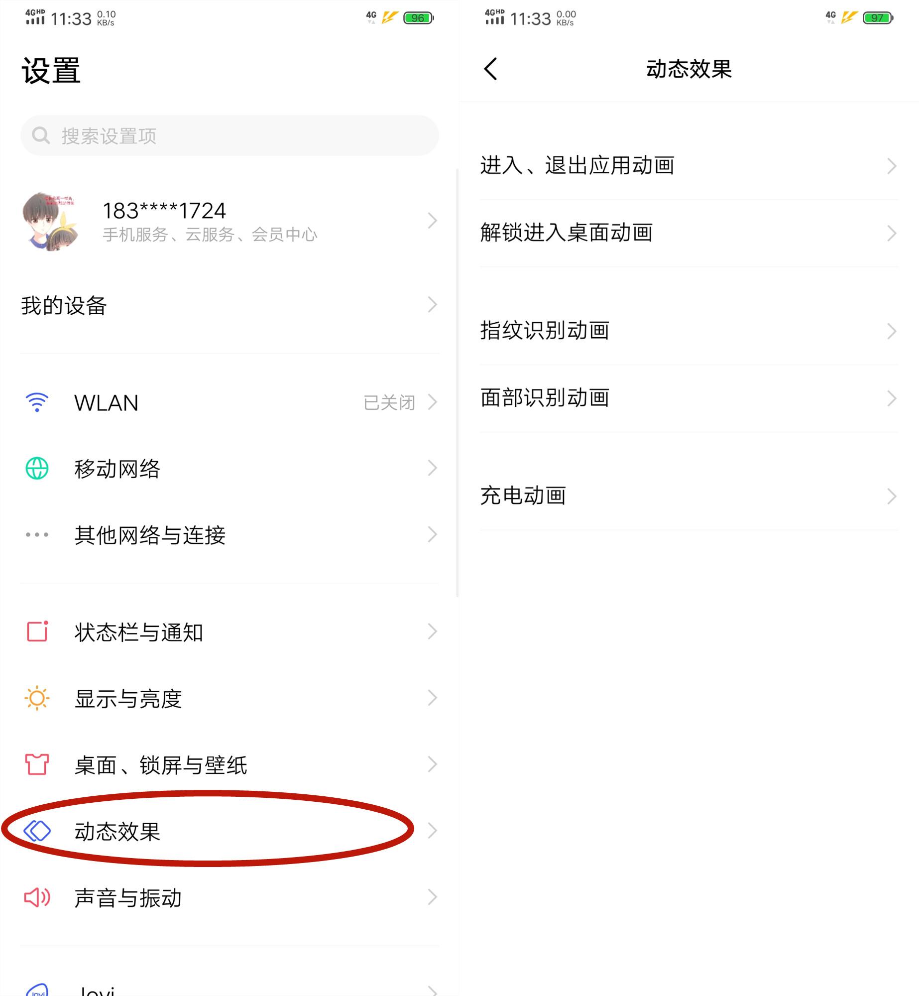 Screenshot_20191214_113338_副本.jpg