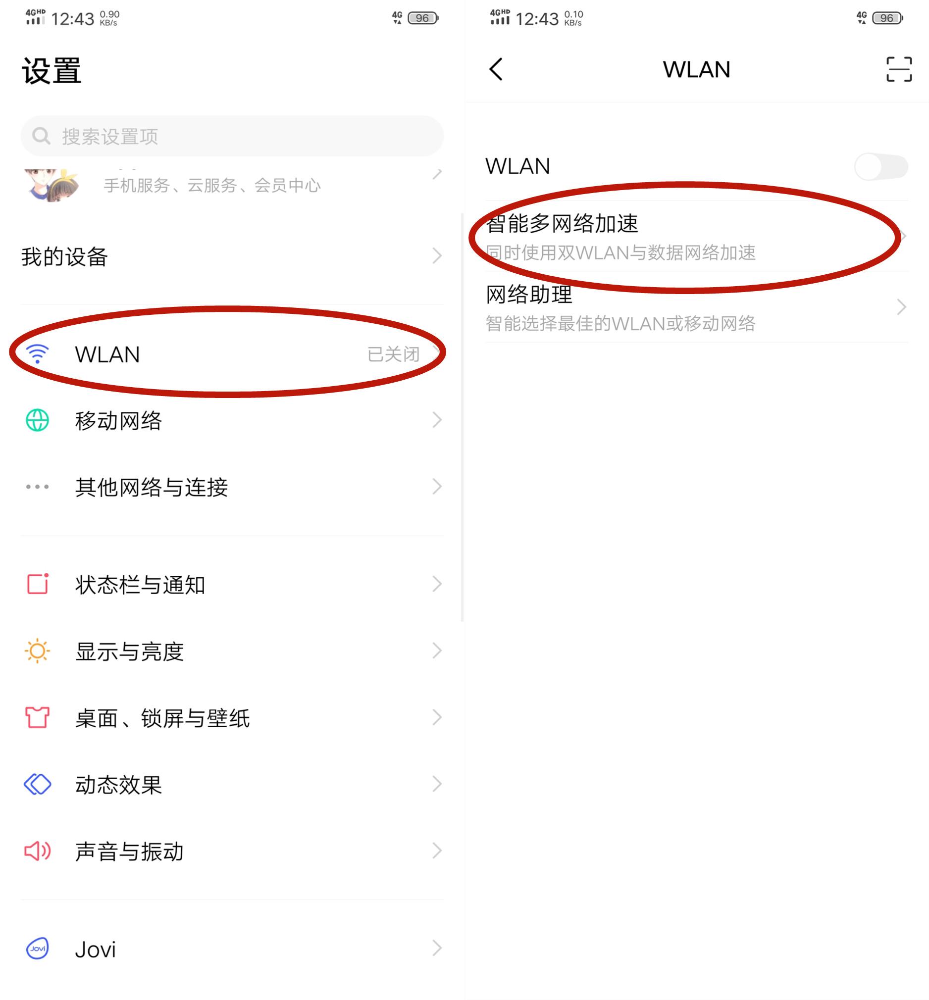 Screenshot_20191214_124357_副本.jpg