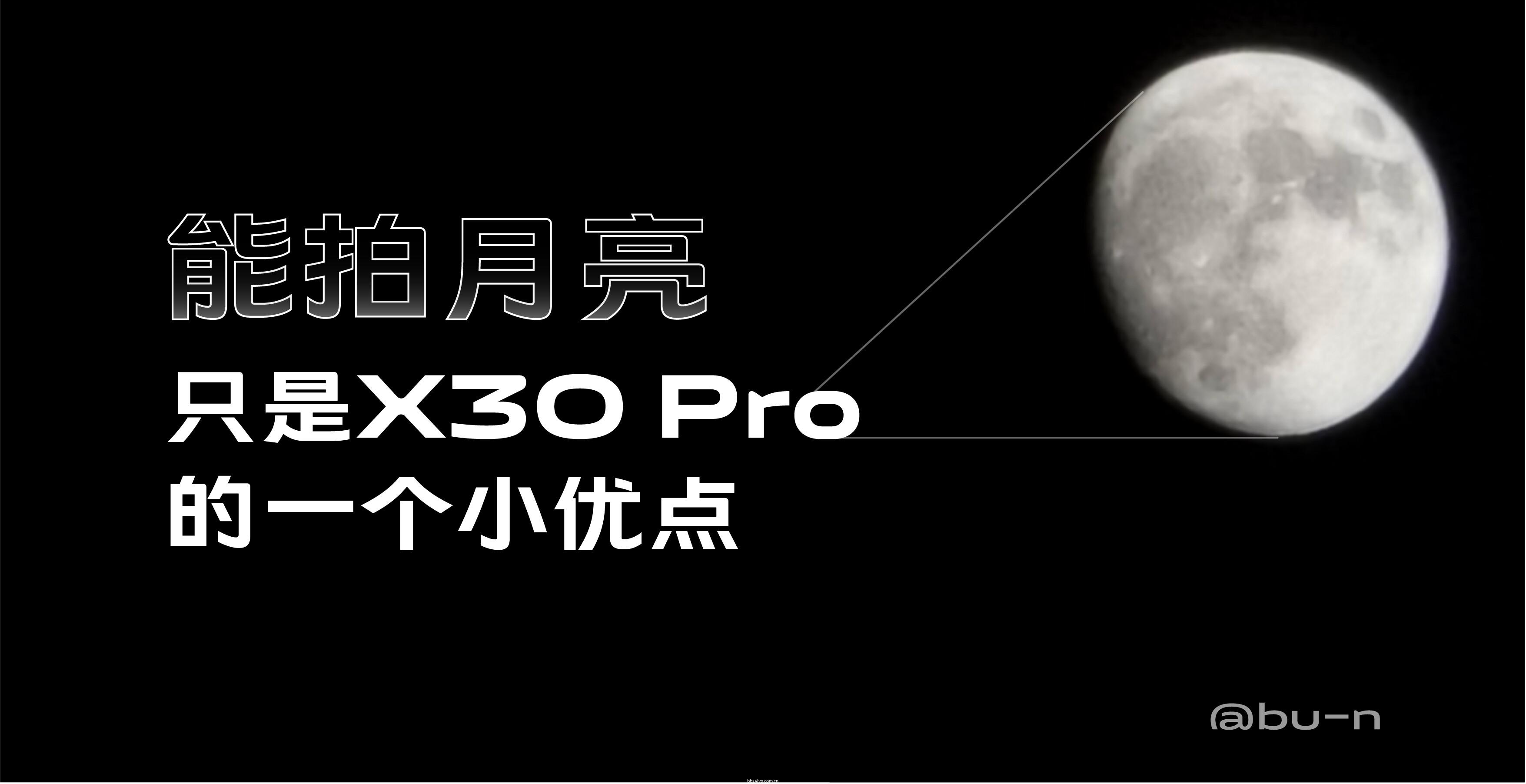 X30banner.jpg