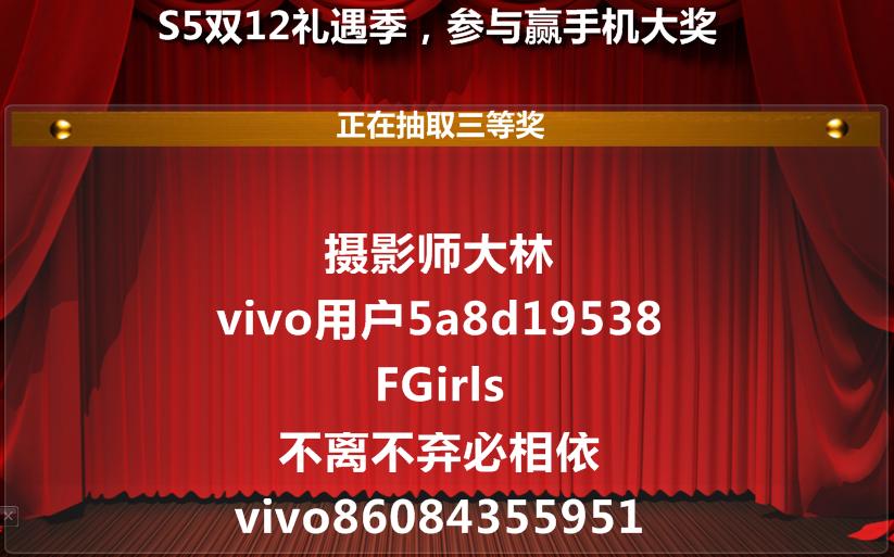 FS_5TK91)$A04[Y1{A@XCLE.png