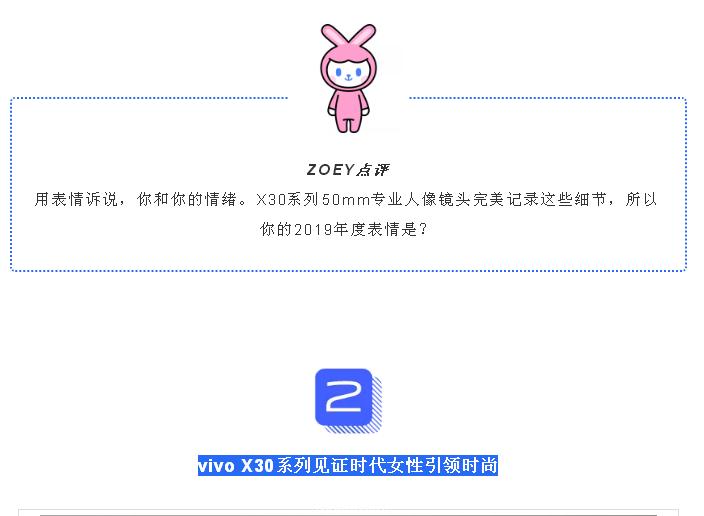 微信截图_20200104113911.png