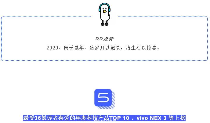 微信截图_20200104114120.png