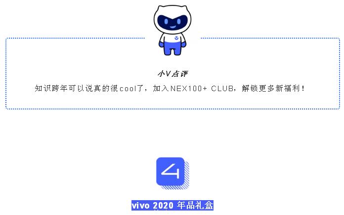 微信截图_20200104114054.png