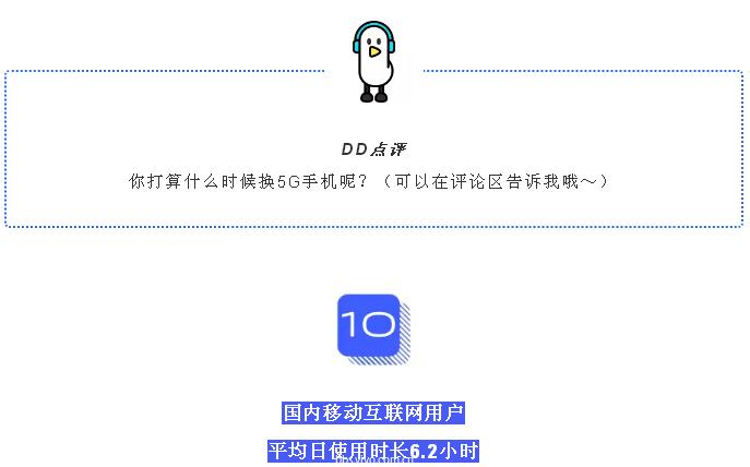 微信截图_20200104114307.png