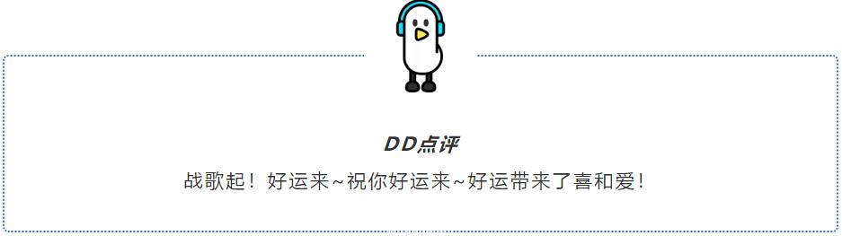 QQ截图20200111115603.png