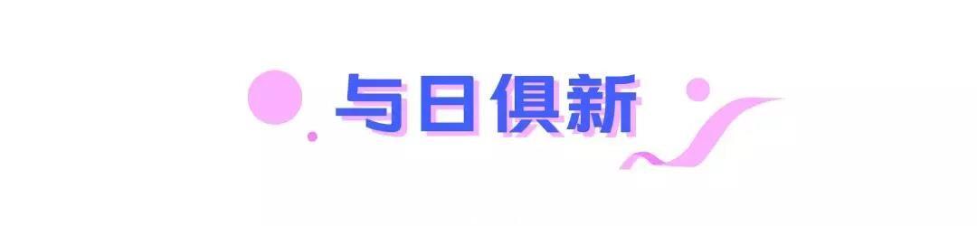 微信图片_20200118215253.jpg