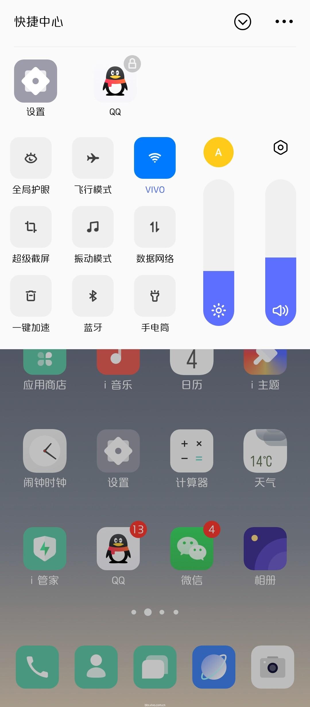 Screenshot_20200204_132154.jpg