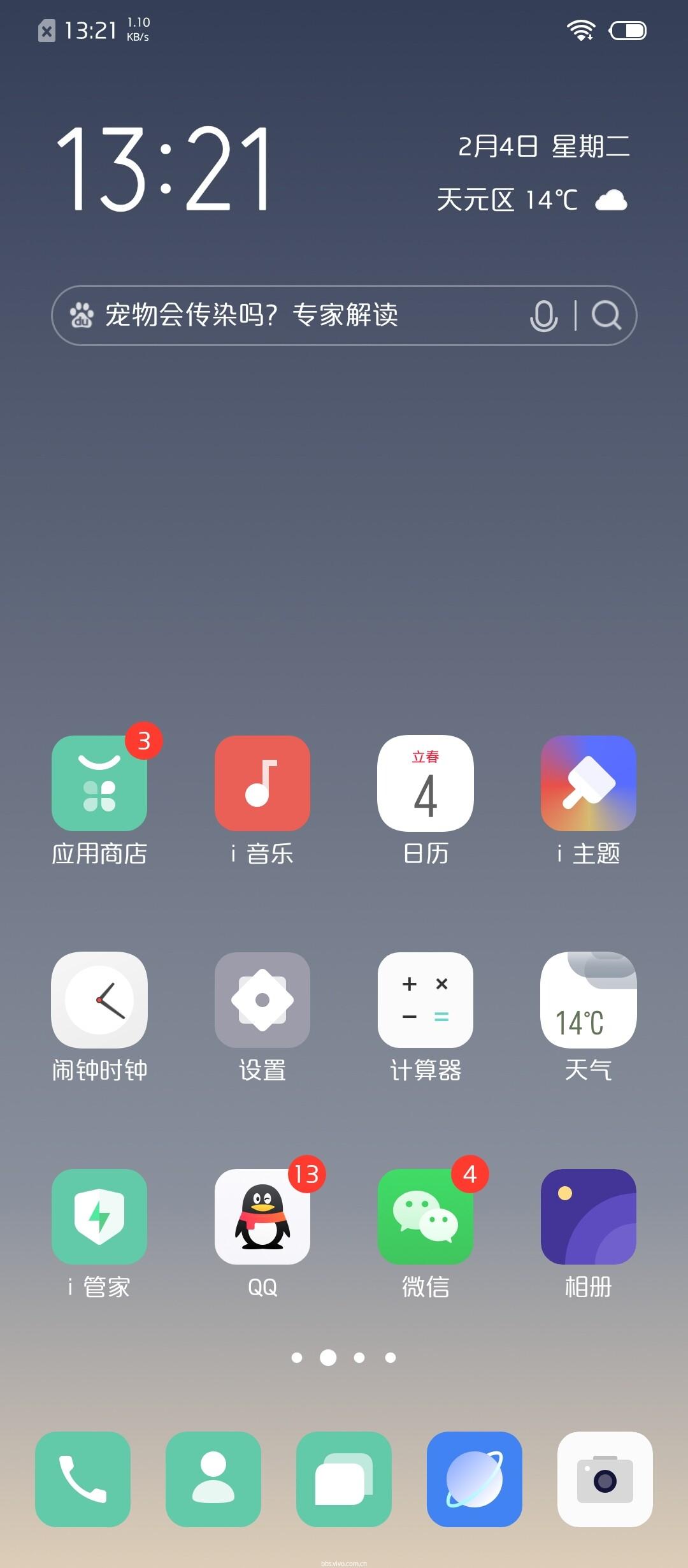 Screenshot_20200204_132142.jpg