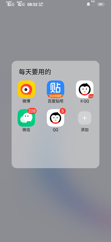 Screenshot_20200205_085229.jpg