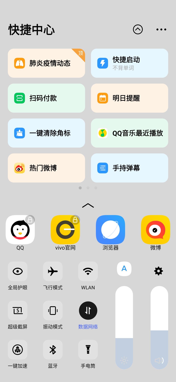 Screenshot_20200205_085235.jpg