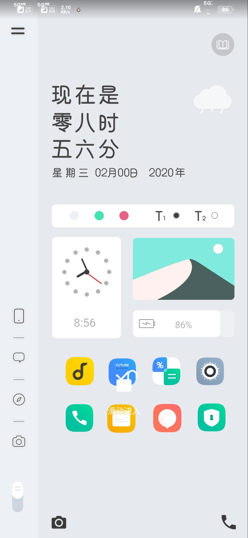 Screenshot_20200205_085622.jpg