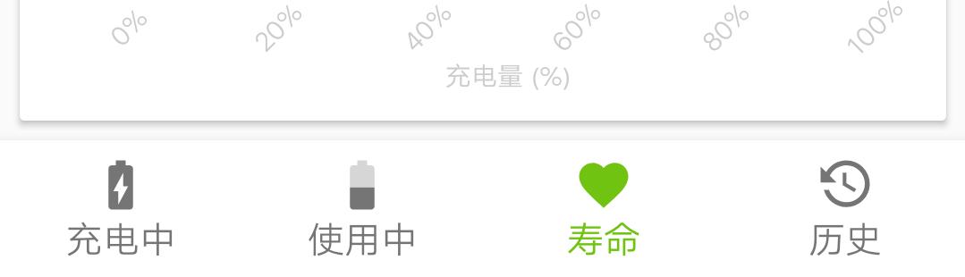 Screenshot_2020_0206_163130.png
