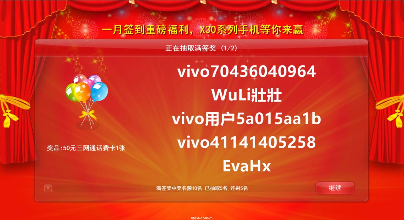 QQ图片20200208112451.png