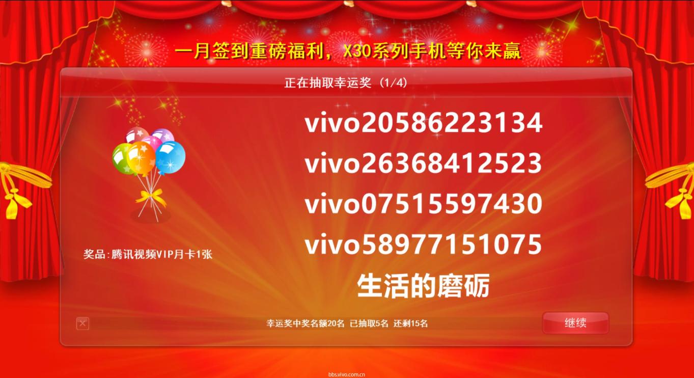 QQ图片20200208112639.png