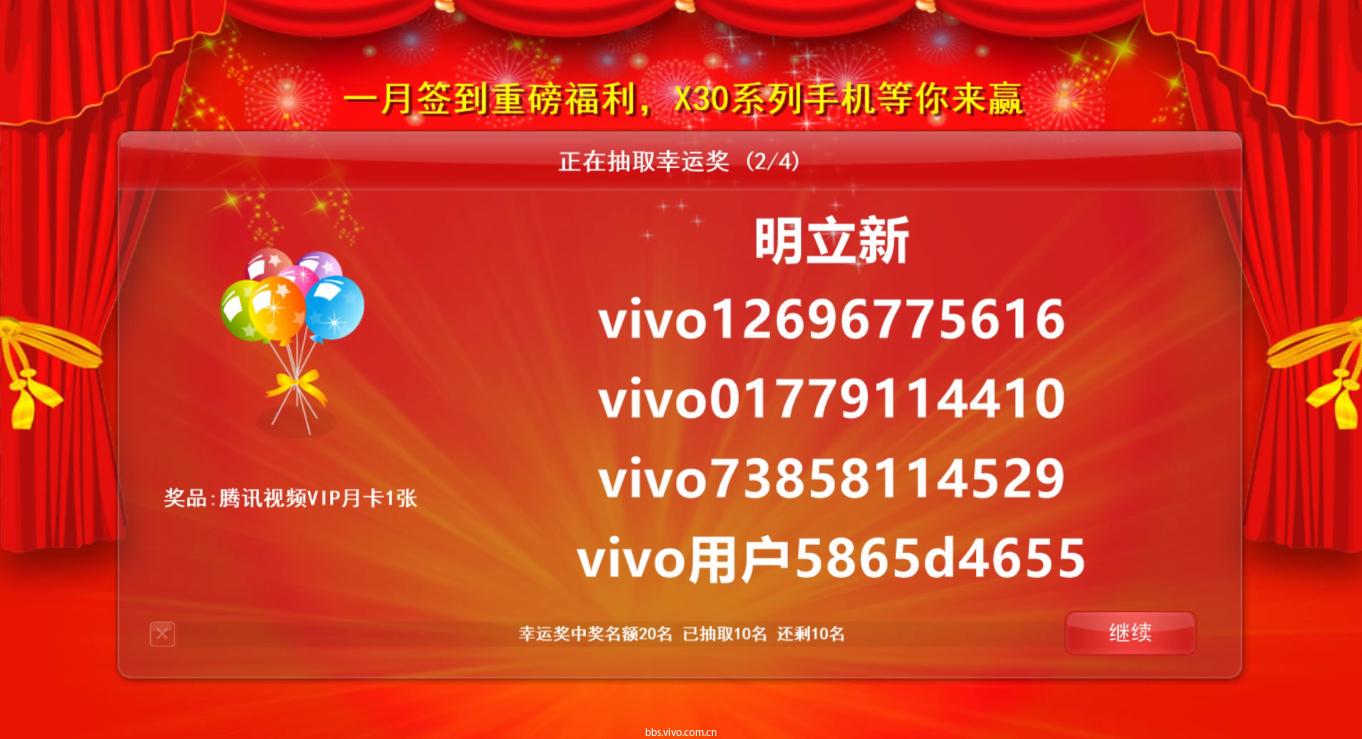QQ图片20200208112726.png