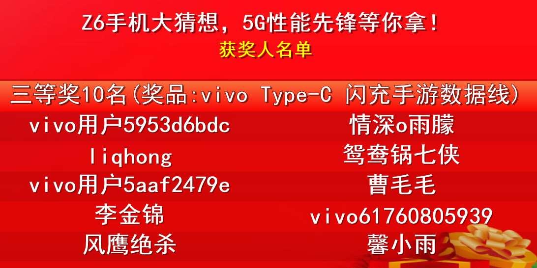 微信图片_20200305120944.jpg