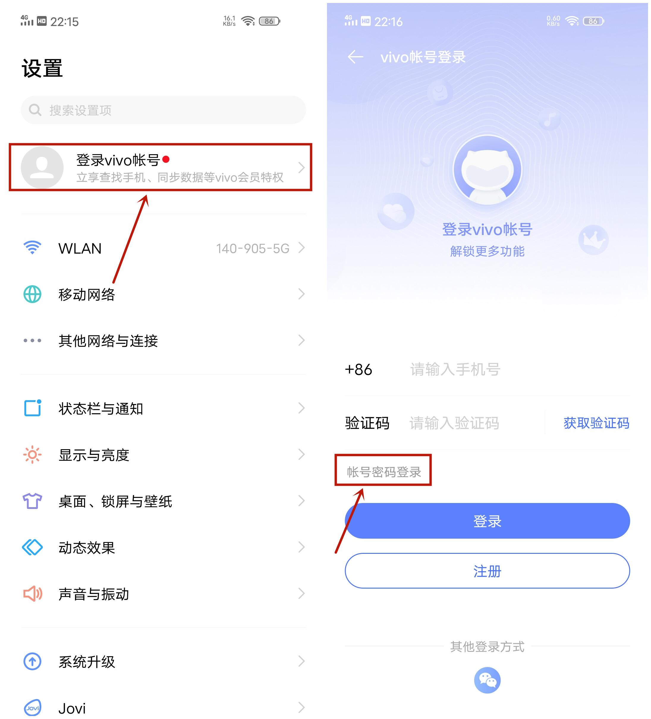 Screenshot_20200314_202747_副本.jpg