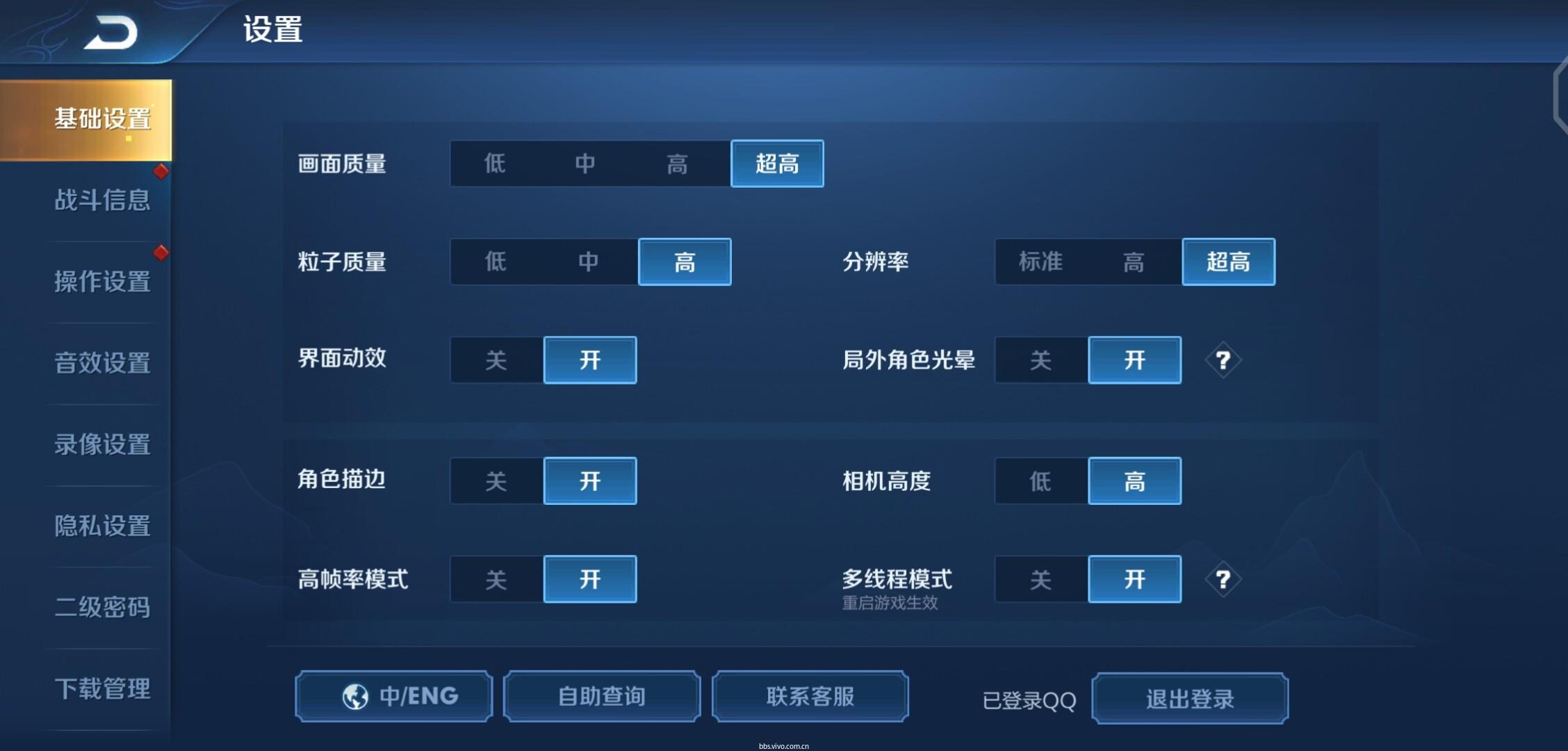 Screenshot_20200323_205201.jpg