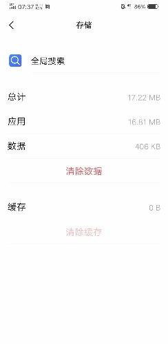Screenshot_2020_0325_073708.jpg