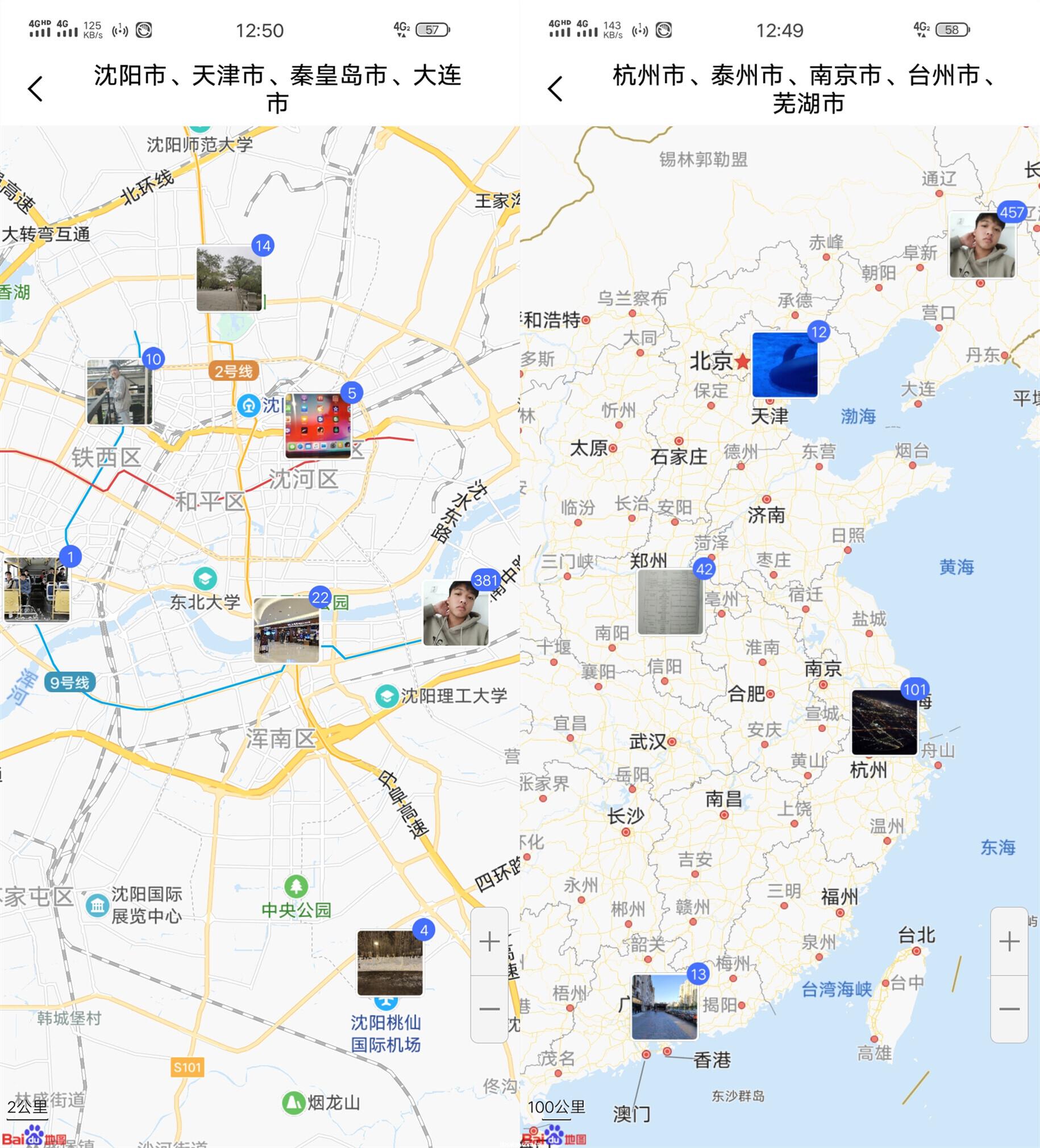 Screenshot_20191228_125010_副本.jpg