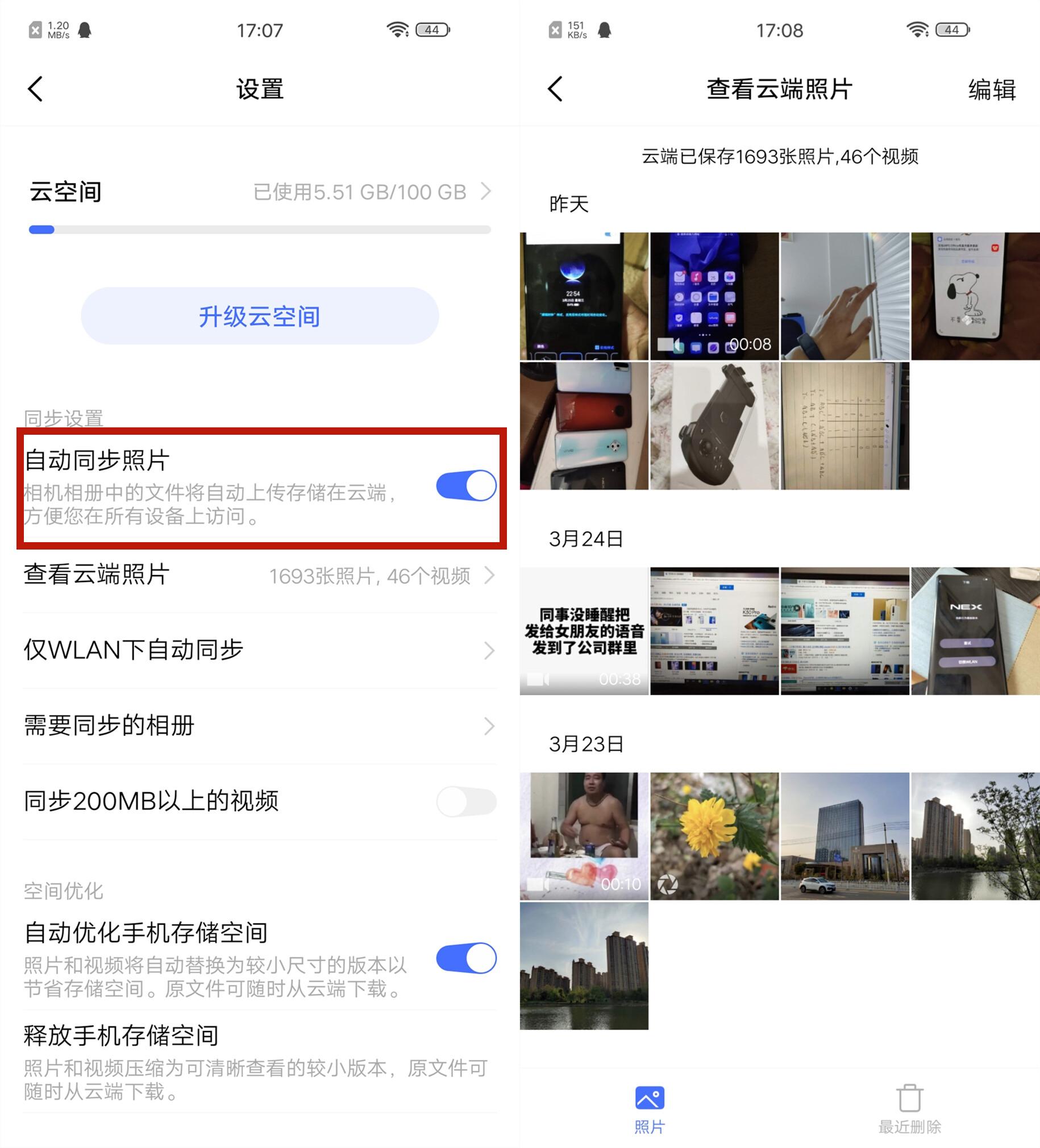 Screenshot_20200326_170708_副本.jpg
