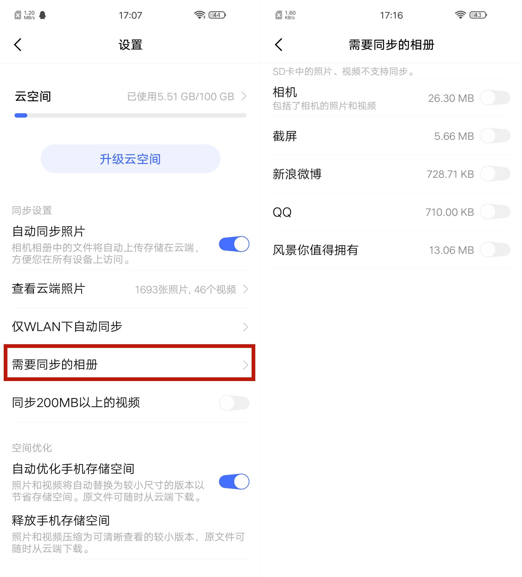 Screenshot_20200326_0708_副本.jpg