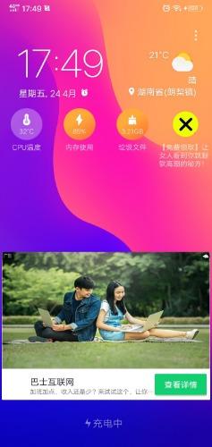Screenshot_2020_0424_174956.jpg