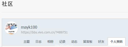QQ截图20200522144622.png