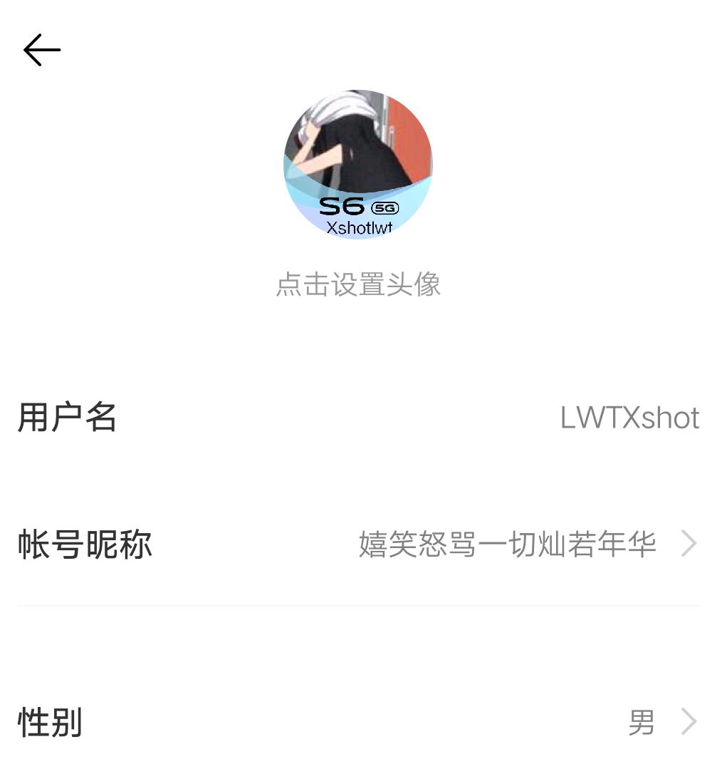 Screenshot_2020_0522_204052.png