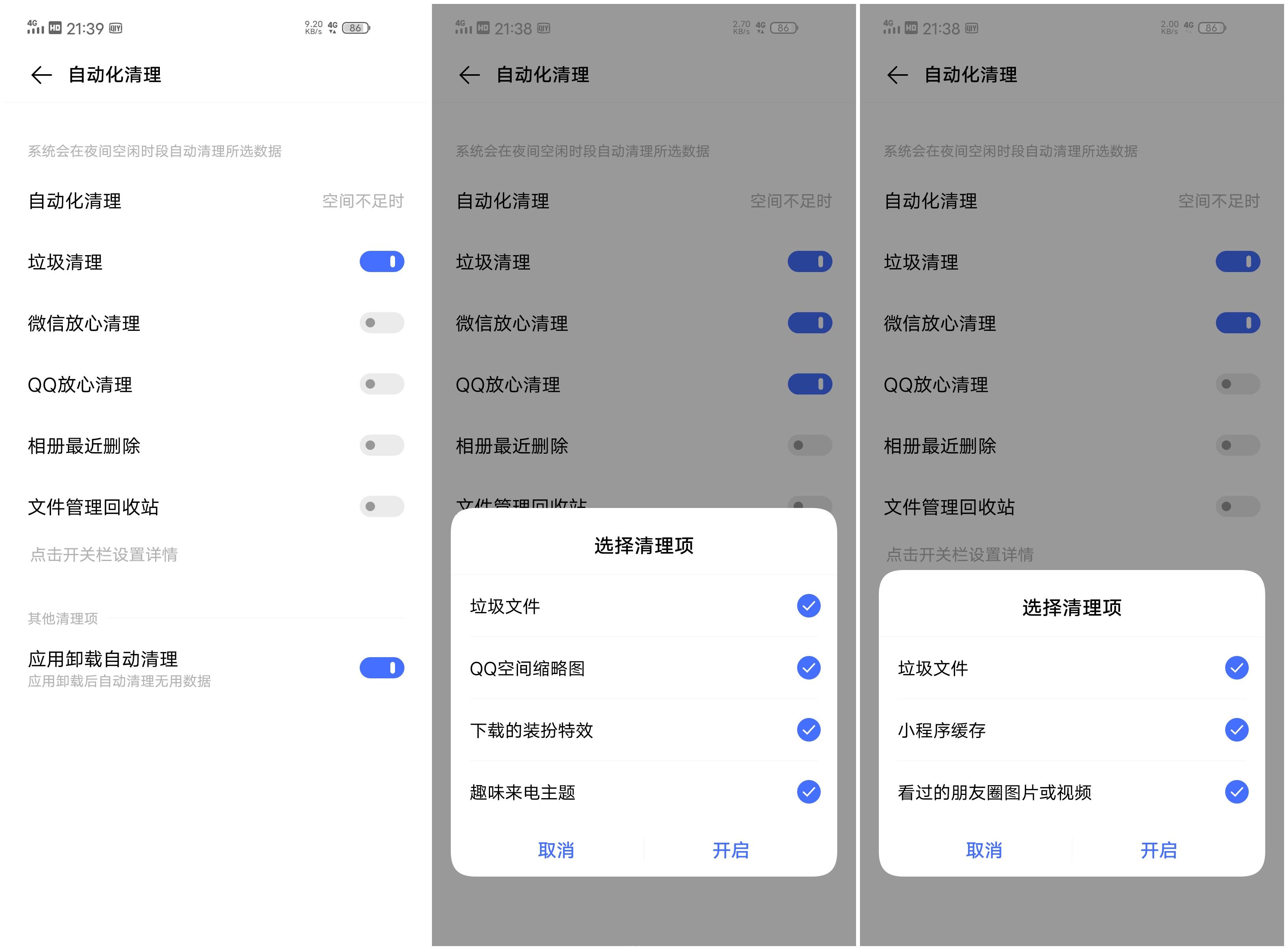 Screenshot_20200529_201321_副本.jpg