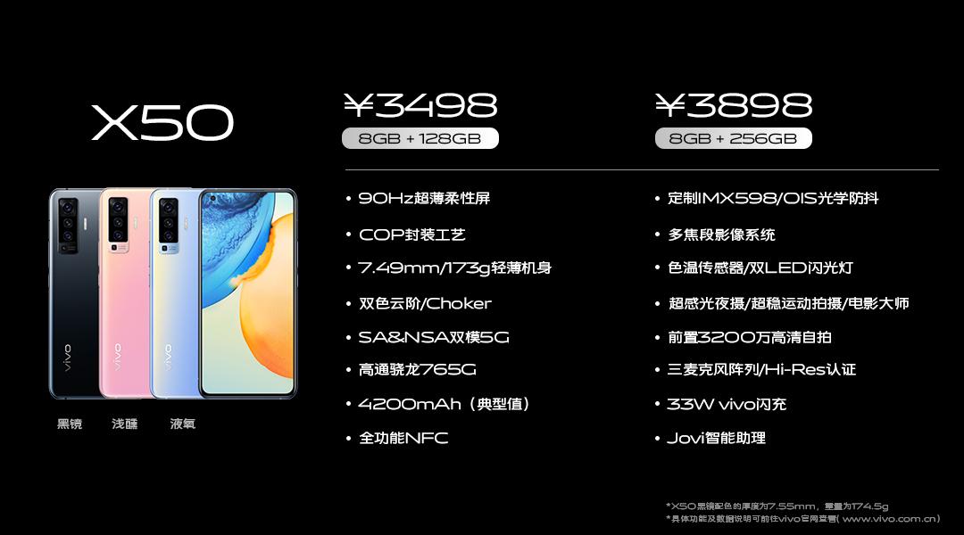 35、X50配置加价格.jpg