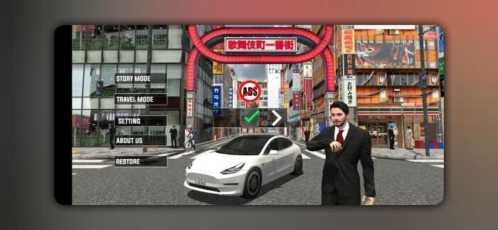 【游戏】东京通勤族驾驶模拟器v0.5修改解锁所有车辆